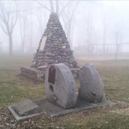 Pioneers' Memorial Park
